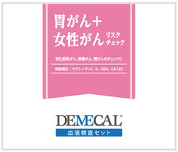 products_i_img_new